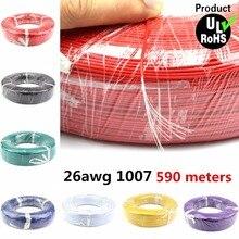 590 м рулон гибкий многожильный из 26AWG 10 Цвета ul1007 od 1.3 мм окружающей среды ПВХ электронных Провода