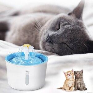 Автоматический светодиодный фонтанчик для кошек и собак, Электрический бесшумный Поильник с USB-разъемом для собак, миска для подачи воды, ди...
