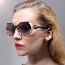 Превосходное качество ретро классические Поляризованные солнцезащитные очки элегантные женские резные Солнцезащитные очки с большой оправой поляризованные зеркальные женские