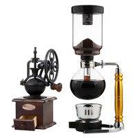 Кофе машина кофейник сифон горшок кофе Bean шлифовальные станки бытовой ручной стекло набор чай можно варить