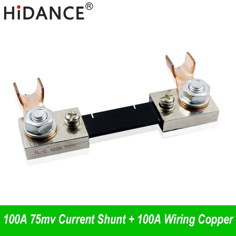 Shunt Widerstand 100A 75MV FÜR DC Strom Meter Amp Analog Voltmeter