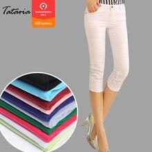 a366735f742 Узкие Для женщин джинсовые капри штаны по колено растягивающиеся узкие  укороченные джинсы Для женщин Карамельный Цвет