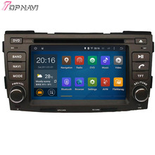 Quad Core Android 5.1 Car DVD Stereo For HYUNDAI SONATA 2009-2010 With Mirror Link GPS Free Map Wifi BT