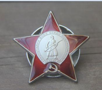 (Copia) Orden de la estrella roja ww2 de la Segunda Guerra Mundial Rusia moneda rusa del Ejército Rojo militar honor y gloria de la Medalla de la guerra mundial 2 china, Japón, mongolia