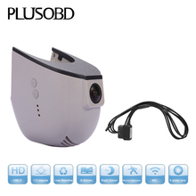 HD 1080P WIFI car DVR support APP Control Camcorder Dash Camera for A4 A5 A6 A7 Q5(Year 2008-12) A8 Q7 (Year 2007-15) (Gray)