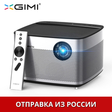 """Original XGIMI H1 4 K Llevó el Proyector Lleno Del HD Mini Projetor Proyectores de Cine En Casa 3D 300 """"Beamer Proyector 3 GB Android Bluetooth"""