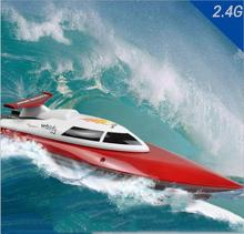 22015 New product FT007 RC boats 2.4G RC boat rc toys 4CH speedboat Water Cooling High Speed Yellow and red