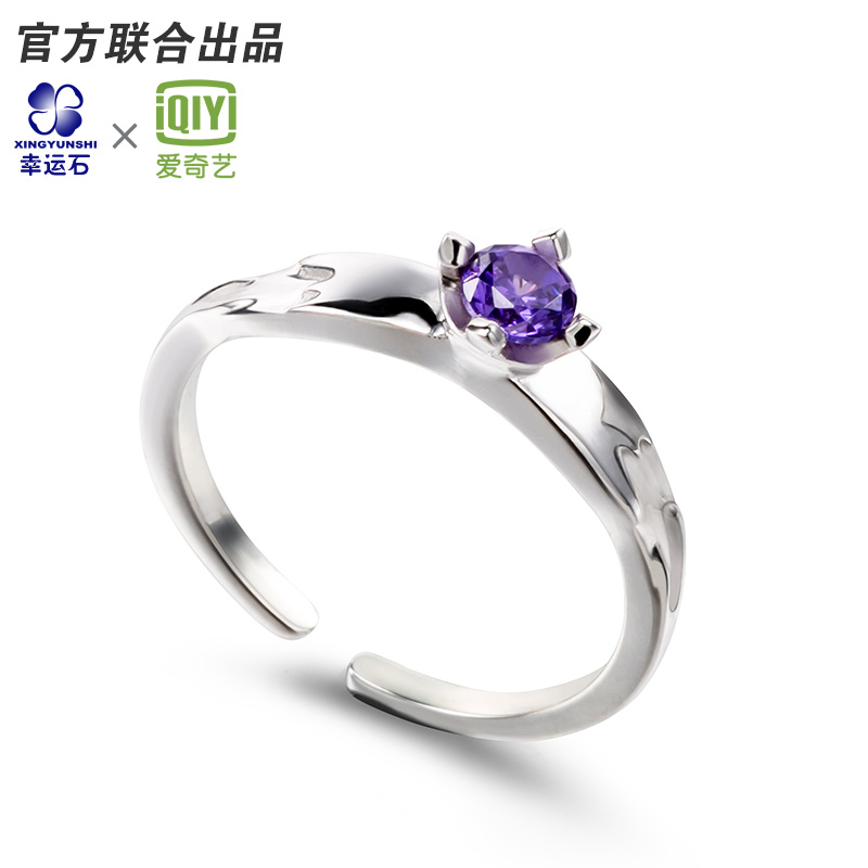 Cerberus anime 925 sterling silver ring comics cartoon the legend of qin anime zinv 925 sterling silver earring comics cartoon