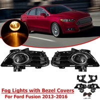 Front Fog Lights Fog lamp Kit with Bezel Covers and Wiring Complete Set For Ford for Fusion for Mondeo 2013 2014 2015 2016