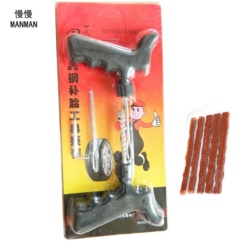 Car Motorcycle Tubeless Tire Repair Tools Tyre Puncture Plug Kits Auto Repairing Accessories Car-Styling tire repair