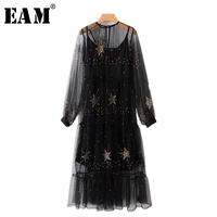 EAM 2018 New Spring Summer Fashion Black Embroidery Gauze Split Joint Loose Two Piece Sexy