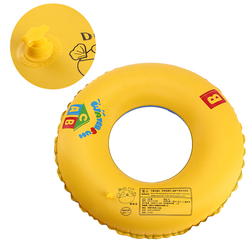 Adult Children Summer Inflatable Double color Swim Ring Swimming Pool Boardwalk Swim Ring