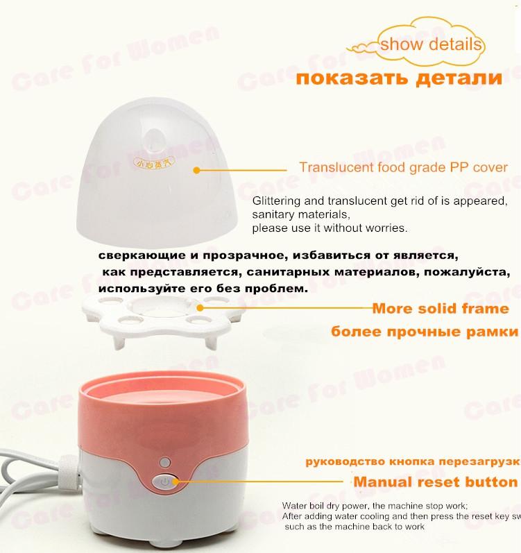 sterilizer  (4)