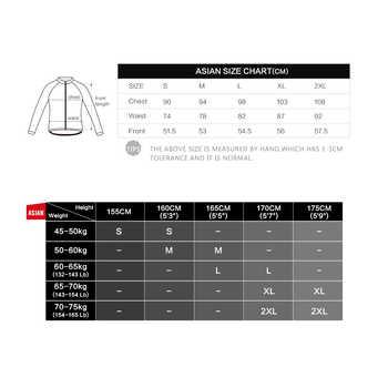 Santic Women Winter Jacket Outdoor Pro Fit Cycling Jacket Santic Warm+ Thermal Fleece Coat Windproof Print Cycling Clothing