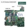 KoCoQin материнская плата для ноутбука HP EliteBook 6560B 8560P материнская плата 646963-001 646963-501 0105FM00 QM67 1G 216-0809024