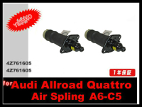 FREE Pair Air Suspension Shock Absorber Rear for Audi A6 (4B C5) & Allroad Quattro (4BH C5) 4Z7616051A 4Z7616052A