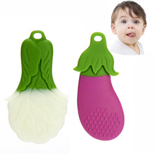 2PCS Newboen Silicone Teether TeeEggplant Cabbage Shape Safety DIY Supplies Baby