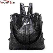 Vogue star marke vintage frauen leder rucksäcke alligator casual damen student schultaschen weibliche schulter frauen rucksack lb67