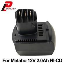 Высокое качество 12 В 2000 мАч ni-cd Замена мощный инструмент аккумулятор для metabo: 6.02151.50, BZ12SP, бсз 12, ssp 12, BZ 12 SP, ULA9.6-18