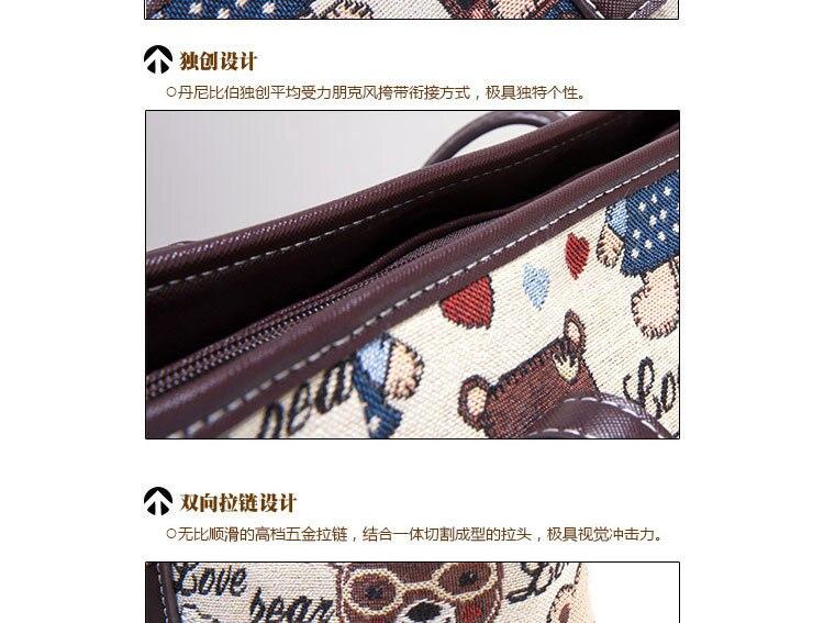 China beach bag Suppliers