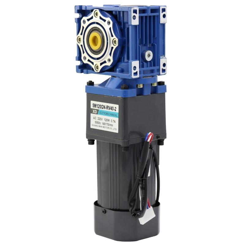 AC motor reducer turbine motor 220V two-stage gear motor 120W adjustable speed AC motor ac 120w 220v gear speed motor gear motor 5ik120rgn cf 12 5k 30k 180k 500k