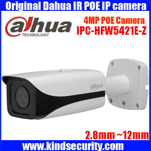 Original Dahua DH IPC HFW5421E Z 2 8mm 12mm motorized lens WDR Network IR Bullet Camera