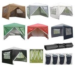 بانانا 2x2 متر/2.5x2.5 متر المنبثقة أكشاك سرادق حديقة المظلة حفلة البلد معرض خيمة المظلة المضادة للأشعة فوق البنفسجية التسليم السريع