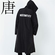 2019 New Brand Black Street Fashion Hiphop Jacket Men Trench Coat Long Cardigan Men Women Casual Hooded Windbreaker Jacket(China)