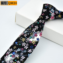 Hot Sale Mens Slim Tie Dot & Floral Camouflage Patterned Ties 6cm Neck Fashion Skinny Wedding Party NeckTies