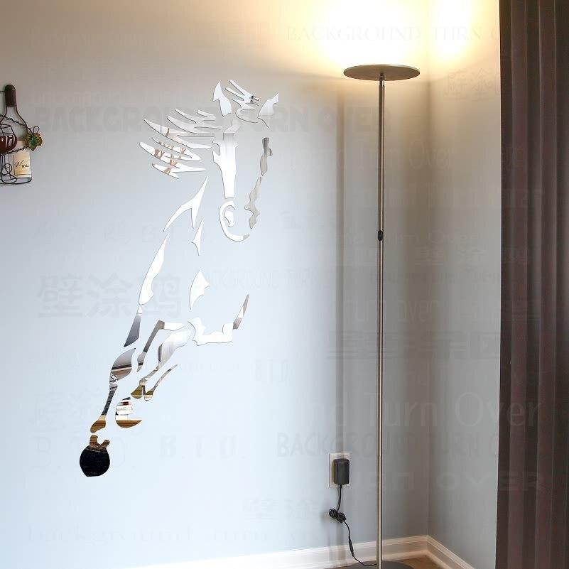 2017 Chaude Au Galop Cheval Acrylique Miroir Stickers Muraux Décor Salon Chambre Décor TV Toile de Fond Réfléchissant Papier Peint Art R073
