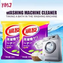 100 г очиститель стиральной машины порошок дезодорирующий чистящий агент сильная стерилизация для удаления грязи промывочный бак трубка очиститель