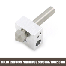 5PCS MK10 Extruder M7 nozzle kit MAKERBOT2-generation M7 stainless steel nozzle & PTFE throat & MK8 Block For 3D printer
