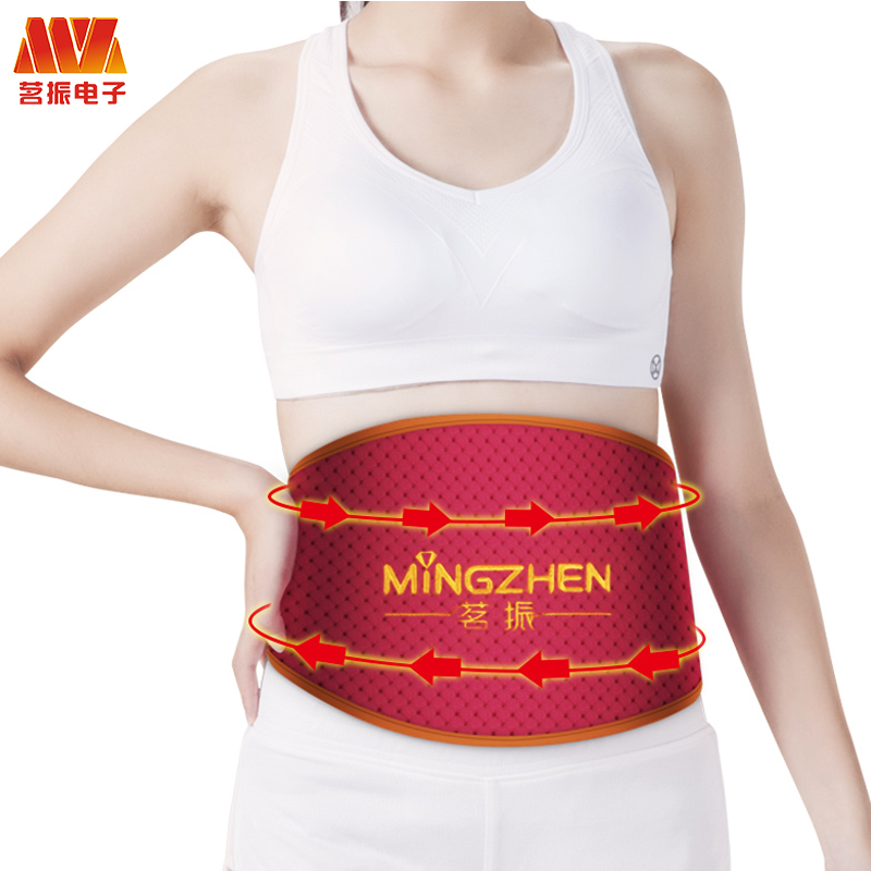 Lumbar belly support Tourmaline Self-heating Magnetic Therapy breathable protector lumbar Join Chinese herbal medicine treatment electric heating waist belt protector for intervertebral strain lumbar support heating uterus stomach suited for men and women