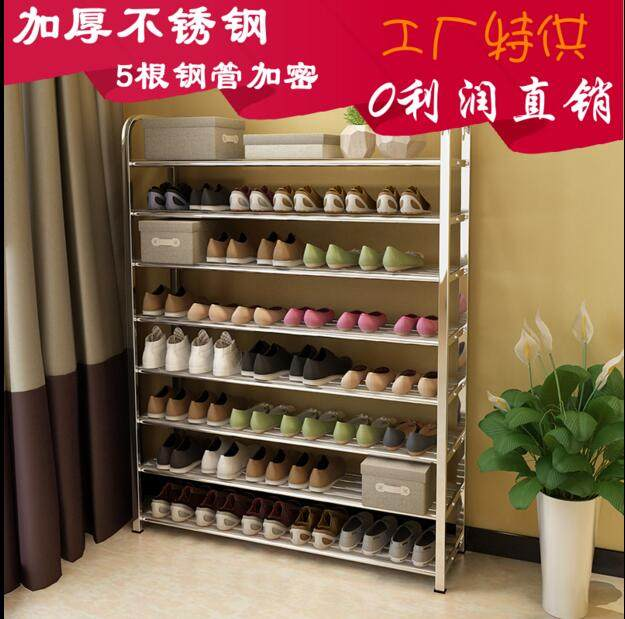 Custom Shoe Rack Stainless Steel Multi   Layer Economical Simple  Combination Rack Size Shoe Cabinet Reinforced