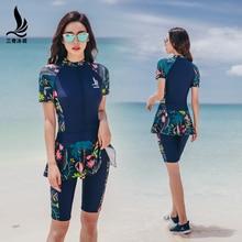 610ea4441 SANQi swimwear feminino saia Siamese tipo boxer shorts espetáculo  Conservador fina esportes código grande primavera quente