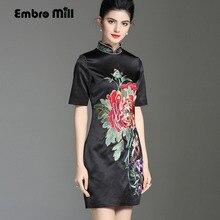 Women's floral Qipao dress spring and summer black vintage embroidery plus size elegant slim lady midi cheongsam dress M-4XL
