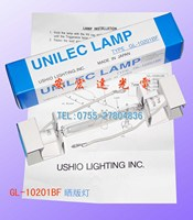 Ushio 1kw luzes cópia gl 10201bf|light|lights & lighting|  -
