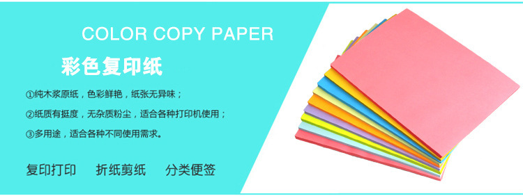 100 листов, цветная копировальная бумага, 70 г, А4, печатная копировальная бумага, ручная работа, бумага для рисования, офисные принадлежности, цветная бумага