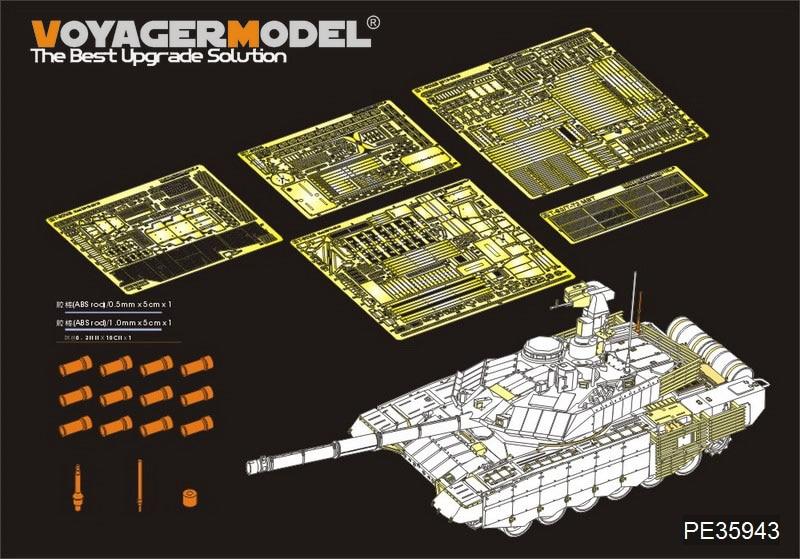 1/35 voyager model Modern Russian T-90MS Mod2013 MBT basic For TIGER 4610 PE35943 realts tiger model 4604 1 35 french amx 30 b2 brennus mbt