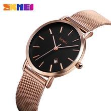 SKMEI Mode Frauen Uhr Casual Quarz Armbanduhren Einfache Stil 3bar Wasserdichte Edelstahl Armband reloj mujer 1530