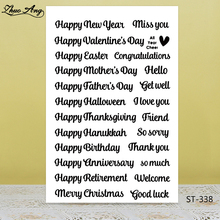I wish you a happy Valentines Day Clear Stamp/Seal for DIY Scrapbooking/Photo Album Decorative Card Making Stamps