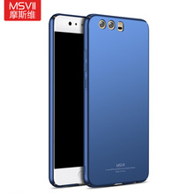 Фотография High Quality Metal Frame + Plastic Wire Drawing Back Cover For  Huawei P8 Lite Case 5.0 Inch Protection Phone Bag Cases