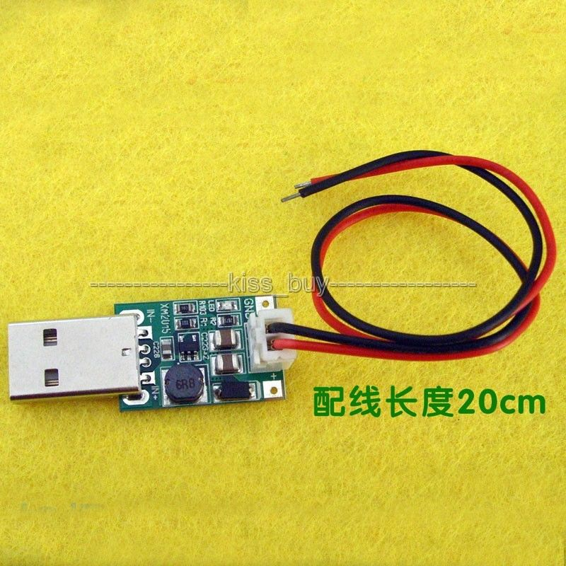 4W USB DC-DC Converter 1.5V-5V 3V 4.2V To 12V 1.5A Power Supply Boost Module