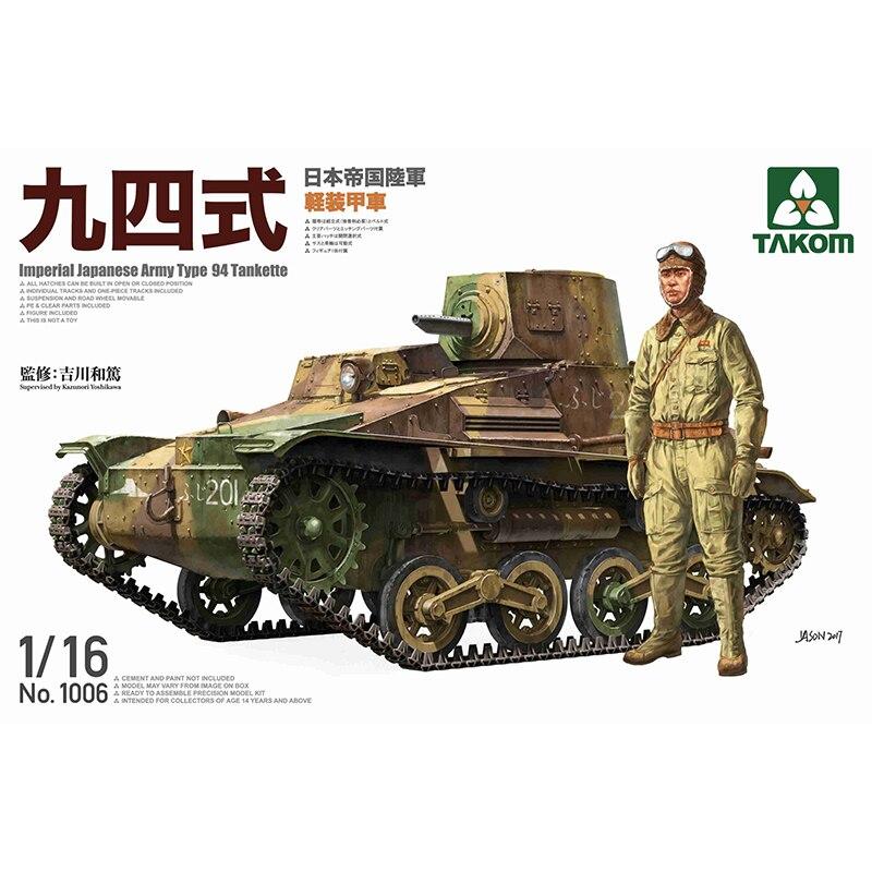 1 16 TAKOM 1006 Imperial japanese Army Type 94 tankette model hobby
