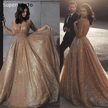 SuperKimJo Vestidos De Gala Sparkle Prom Dress Ball Gown Gold Sequin Backless Bling Sexy Gowns 2019 Vestido