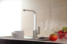 Мода хром латунь кухня раковина кран, квадратный дизайн горячей и холодной однорычажный смеситель с 50 см сантехника шланг