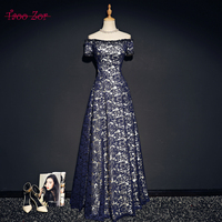 TaooZor Strapless Mother Of The Bride Dresses 2018 Beaded Lace Bodice Sheer Short Sleeves Mothers Evening Dresses Plus Size