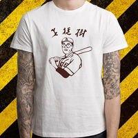 새로운 Kaoru Betto 일본어 야구 만화 남성 티셔츠 사이즈 S 2XL 브랜드 옷 여름 2017 소매 T 셔츠 옴므