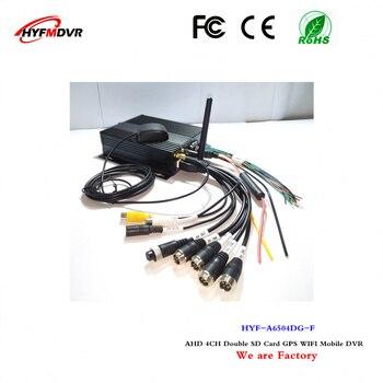 4CH dual SD card WiFi car video recorder GPS monitor host truck / bus mobile dvr aviation head interface