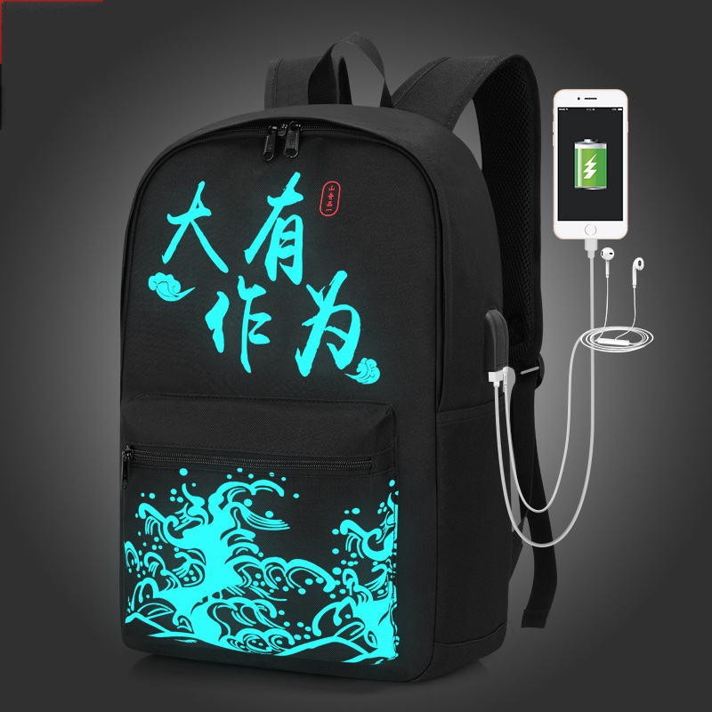 New USB charging unisex Luminous schoolbag For teenage teenagers bookbag backpack to school bag Student book bag for boys girls